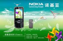 诺基亚6220手机广告PSD分层素材
