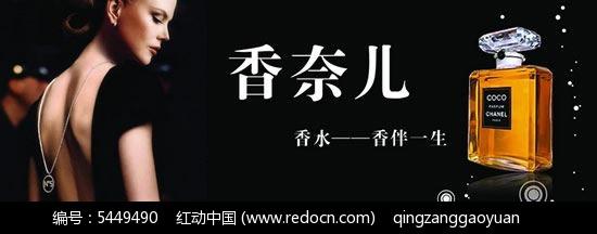 免费素材 psd素材 psd广告设计模板 海报设计 香奈儿香水广告psd分层