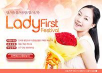 美丽妇女节网页广告psd素材