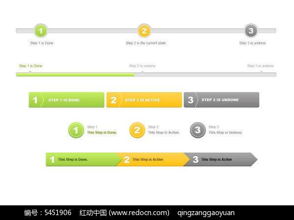 网页流程条进度条psd设计模板图片