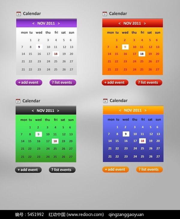 元素精美素材免费下载,您当前访问素材主题是手机日历表ui设计psd素材