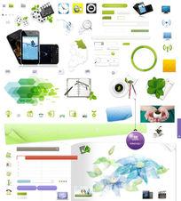 web手机导航搜索框界面图标psd素材