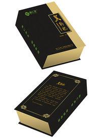 黑枸杞包装设计模板psd素材