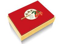 红枸杞包装设计模板psd素材