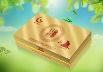 金色普洱茶礼盒设计psd素材