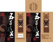 白酒包装盒设计psd素材
