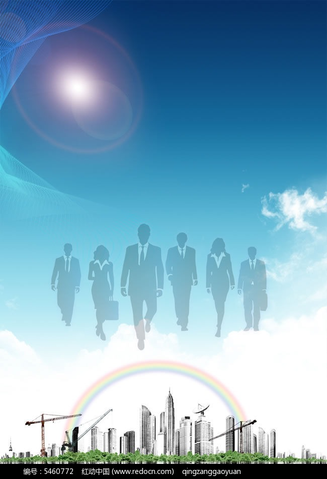 商务海报背景psd素材图片
