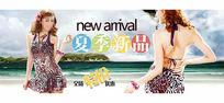 淘宝沙滩裙夏季新品促销海报