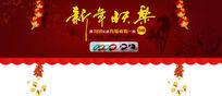 淘宝店铺新年年货促销海报psd素材