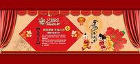 淘宝春节活动海报psd素材