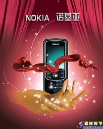 诺基亚手机海报PSD分层素材