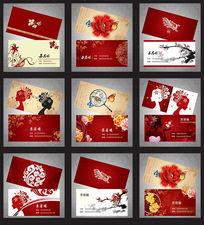 中国风名片模板集合psd素材