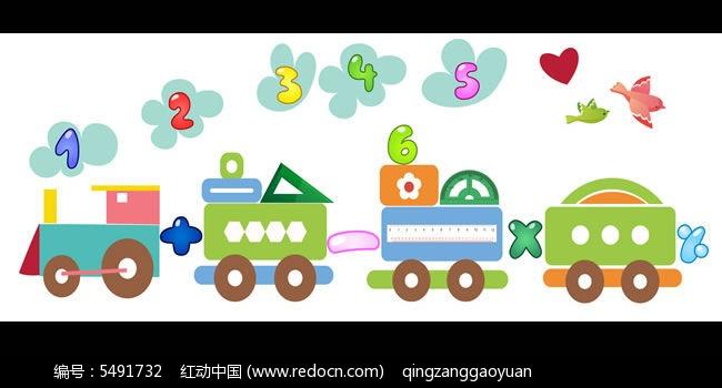 幼儿园墙绘效果图psd素材