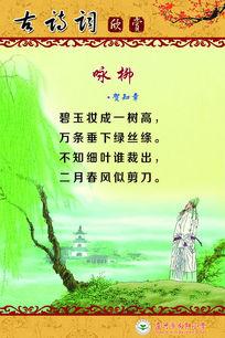 翻译这首古诗词的白话译文,会采纳,谢谢