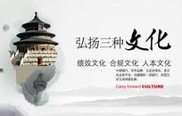 中国风银行文化宣传海报psd素材