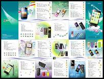 手机广告折页宣传单设计cdr矢量素材
