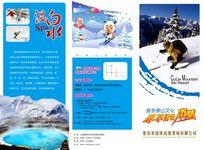 激情滑雪宣传单页设计模板psd素材