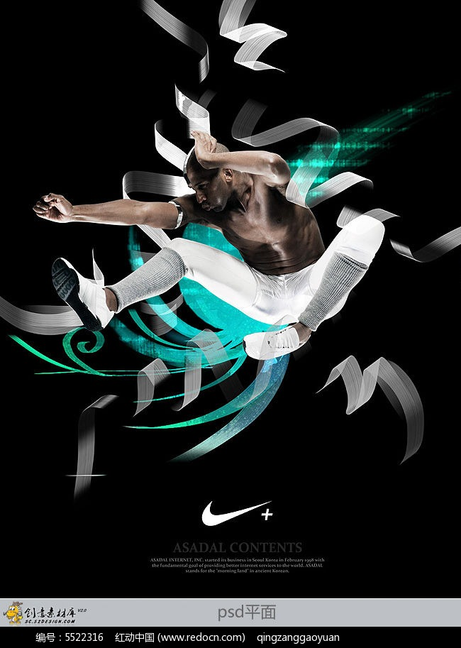 体育人物海报_