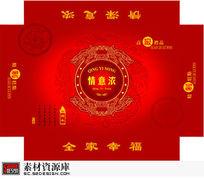 psd新年素材—春节礼盒