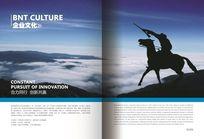 大气企业企业文化PSD画册模板