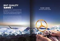 大气企业品质文化PSD画册模板