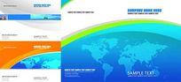 简约企业画册封面PSD模板