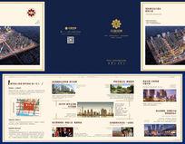 房地产蓝色画册设计PSD模板