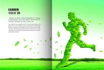 绿色环保折页宣传册PSD模板