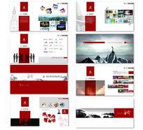 文化传媒企业形象手册PSD素材