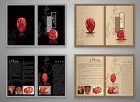 画册南红玛瑙设计PSD