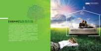 绿化公司企业形象画册PSD分层素材