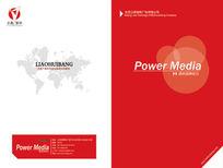 红色画册封面PSD分层素材