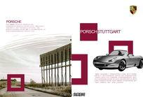 保时捷汽车宣传画册PSD分层模板
