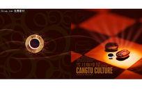 咖啡馆画册封面设计PSD分层素材