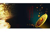 金色主题咖啡画册封面封底PSD分层素材