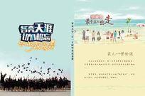 大学生毕业纪念册PSD海报模板