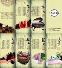 中医养生宣传四折页海报PSD设计素材