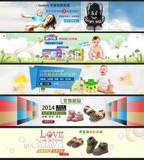 母婴年终特卖广告PSD模板