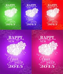2015新年卡通PSD海报模板