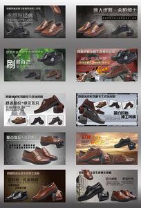 淘宝男鞋素材大全PSD海报模板