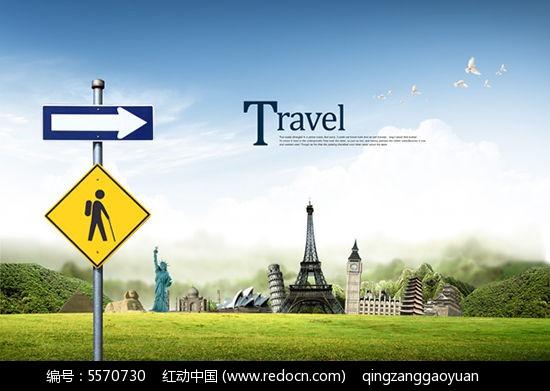 欧洲旅游宣传海报psd模板