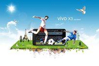 VOVO智能手机创意海报PSD素材