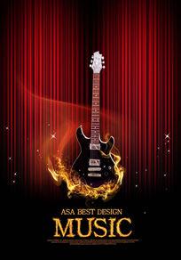 电吉他音乐海报PSD素材
