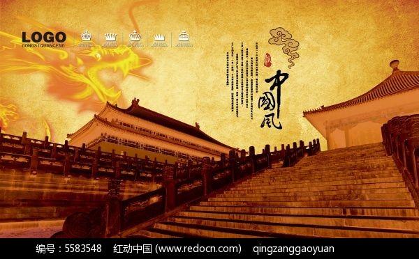 创意海报 怀旧中国风海报 古建筑海报设计 中国传统建筑海报 中国风