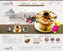 韩式火锅料理网页PSD源文件
