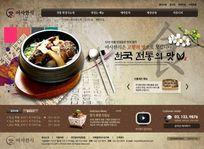 餐饮料理店网页设计PSD分层源文件