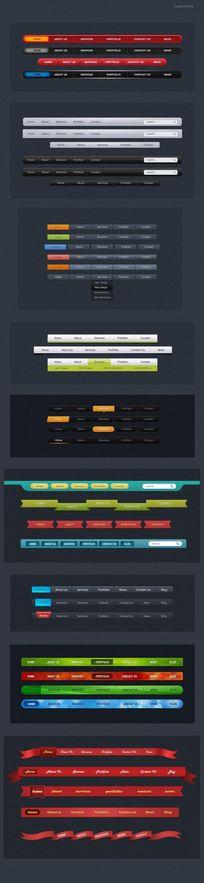 39种网页导航条设计PSD