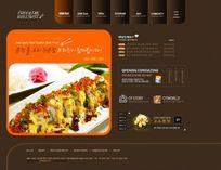 寿司料理美食网页设计PSD