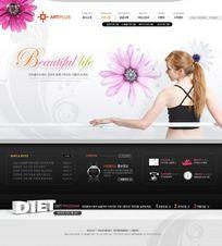 塑身减肥健康主题网页PSD