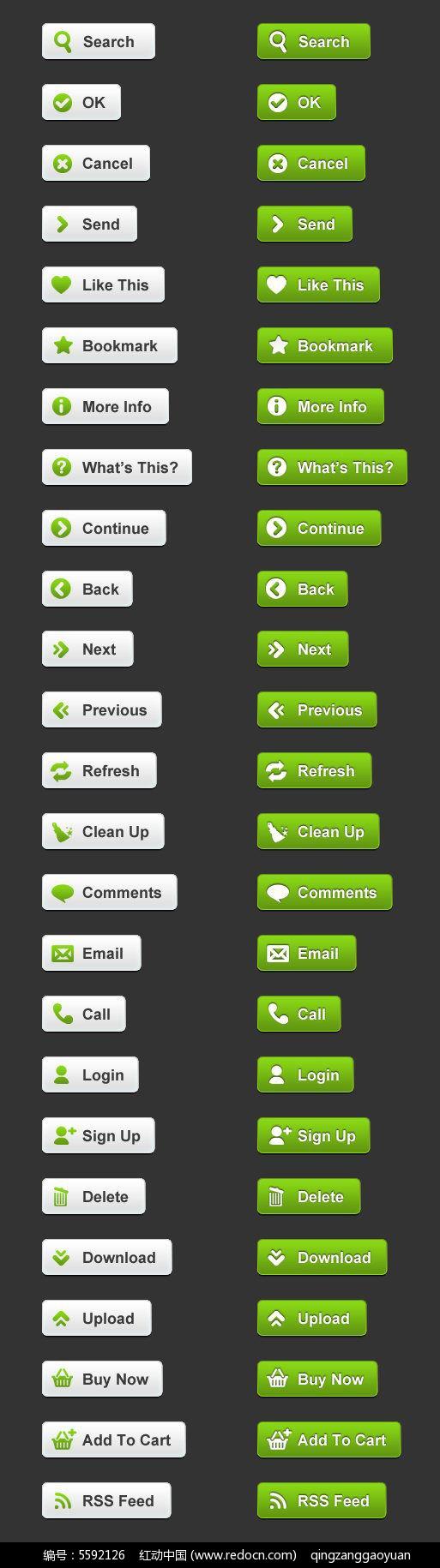 网页按钮图标psd素材免费下载